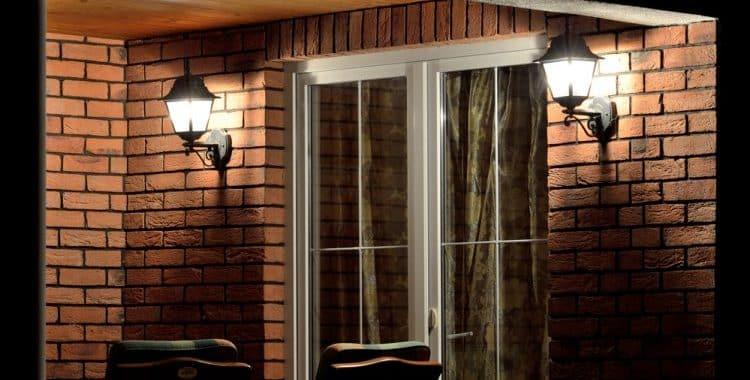 How To Waterproof Outdoor Lights